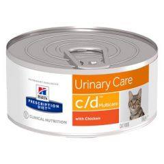 Hills Prescription Diet Feline MULTICARE BLADDER HEALTH C/D 156G X 24