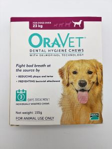 Oravet Dental Hygiene Chews for Large Dogs (>23kg) Trial 3 pack