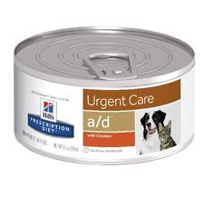 Hills Prescription Diet Canine/Feline CRITICAL CARE A/D 150G x 24