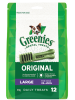 Greenies Mega Treat-Pak Large (22 - 45 kg) 510g (12 daily treats)