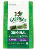 Greenies Treat-Pak Large (22 - 45 kg) 340g (8 daily treats)